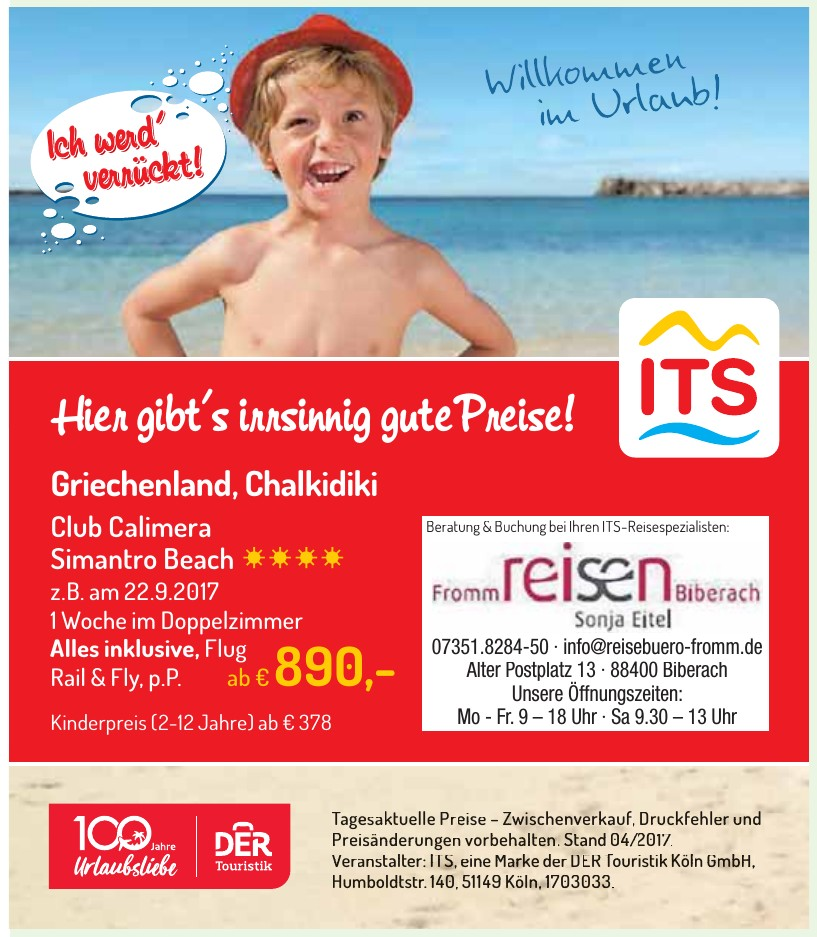 ITS eine Marke der Touristik Köln GmbH